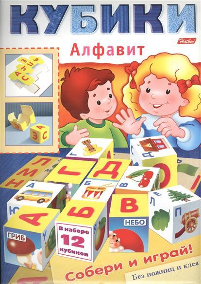 Жданова Л. Игра-конструктор Кубики. Алфавит игра l игра барбоскины