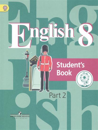 Английский язык. 8 класс. Учебник для общеобразовательных организаций. В четырех частях. Часть 2. Учебник для детей с нарушением зрения