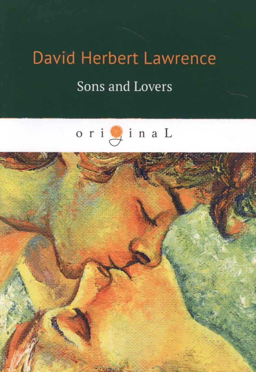 цена Lawrence D. Sons and Lovers онлайн в 2017 году