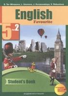 Английский язык. 5 класс. Учебник для общеобразовательных учреждений. В двух частях. Часть 2