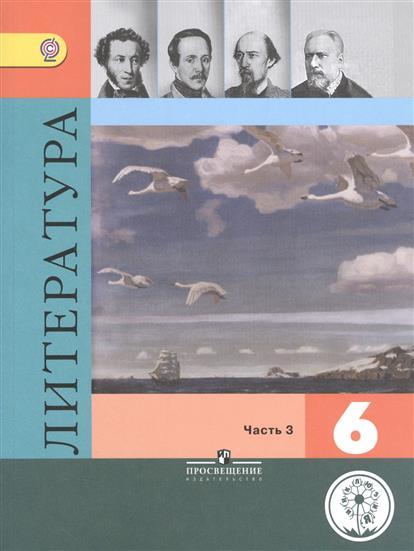 Литература. 6 класс. Учебник для общеобразовательных организаций. В пяти частях. Часть 3. Учебник для детей с нарушением зрения