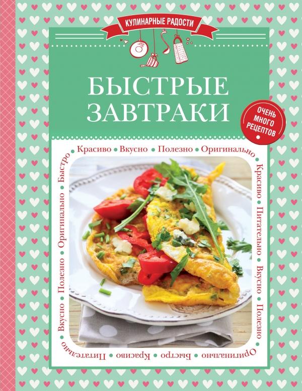 Кулинария р