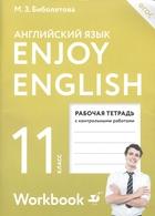 Enjoy English. Английский с удовольствием. Английский язык. Рабочая тетрадь к учебнику для 11 класса
