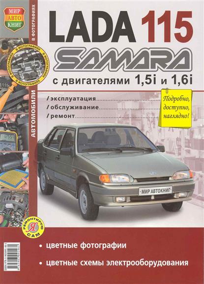 Lada Samara 115