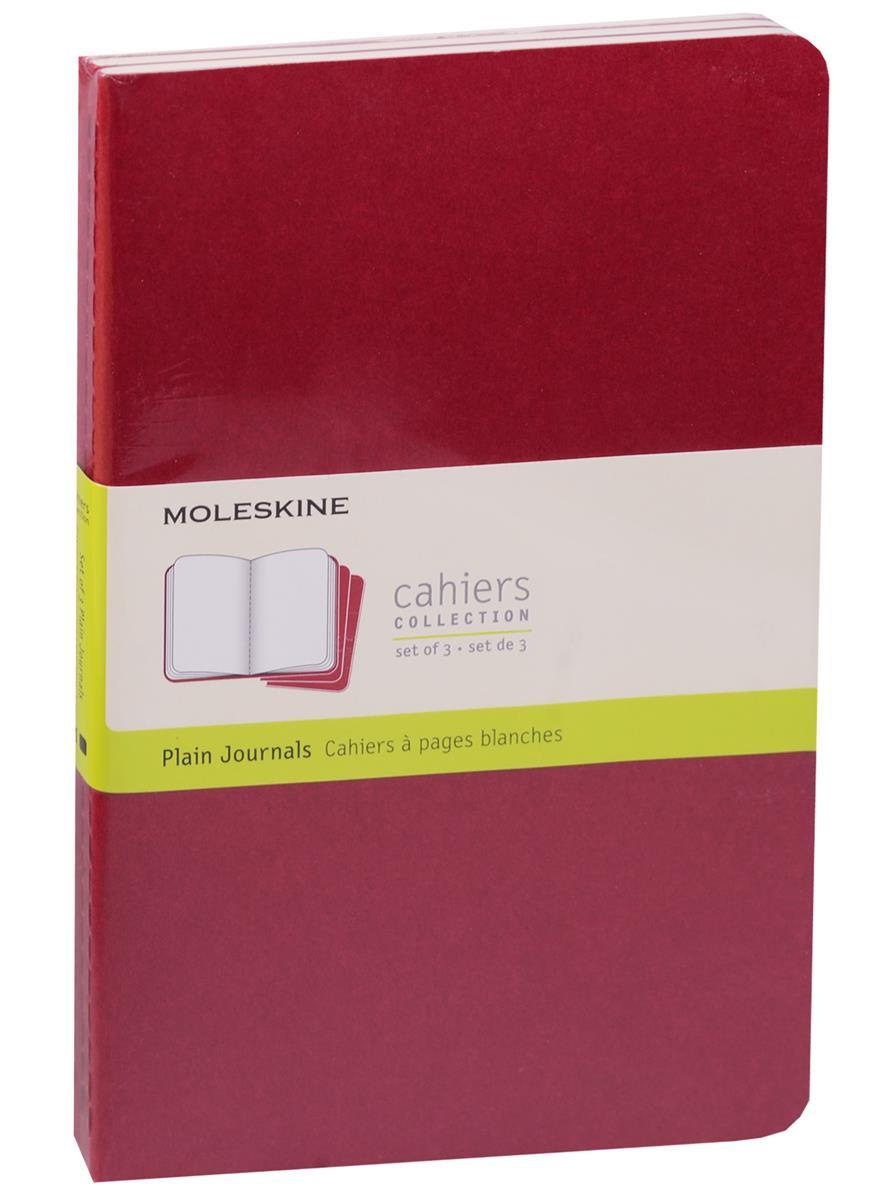 "Книги для записей А5 ""Cahier Journal Large"", 3 штуки"