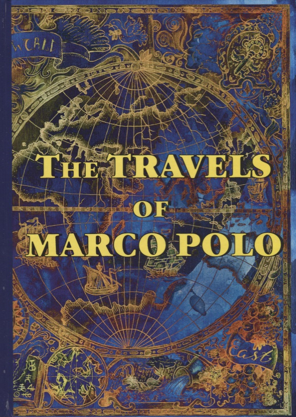 Ефанова Э., (ред.) The Travels of Marco Polo quien fue marco polo