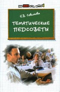Новые сочинения по русской литературе Поэзия