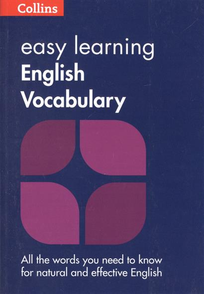 Easy Learning English Vocabulary  easy learning english vocabulary isbn 9780008101770