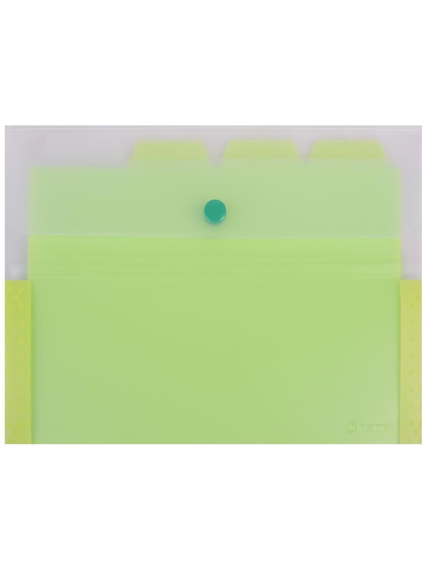 Папка-конверт А5 на кнопке 4 отделения