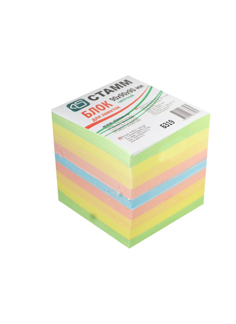 Блок-куб 90*90*90 цветной, непроклеенный, Стамм