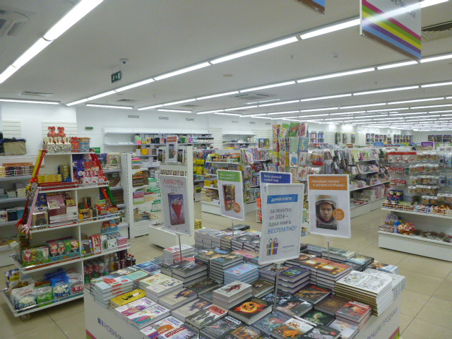 «Читай-город» в ТЦ «Галерея Аэропорт»