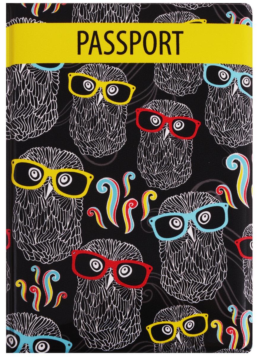 Обложка для паспорта Совы в очках на черном фоне (ПВХ бокс)