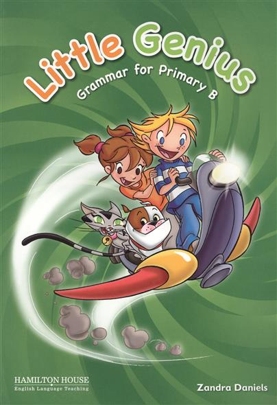 Daniels Z. Little Genius. Grammar for Primary B. Student's book daniels z english download c1 student book ebook