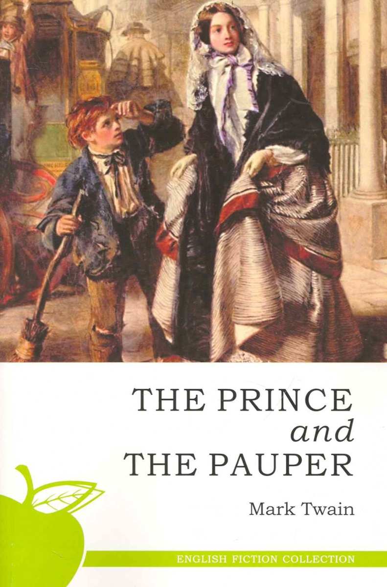 Твен М. The Prince and The Pauper / Принц и нищий