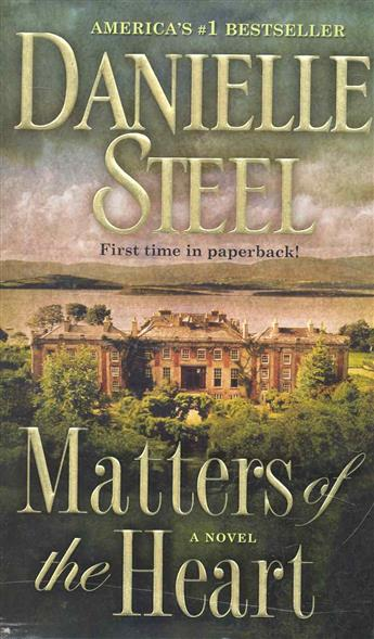 Steel D. Matters of the Heart миксеры с чашей bork mi scn 9970 где в спб
