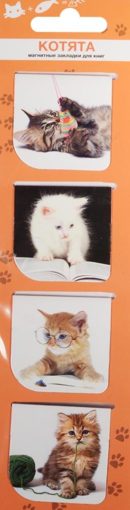 """Магнитные закладки """"Котята"""""""