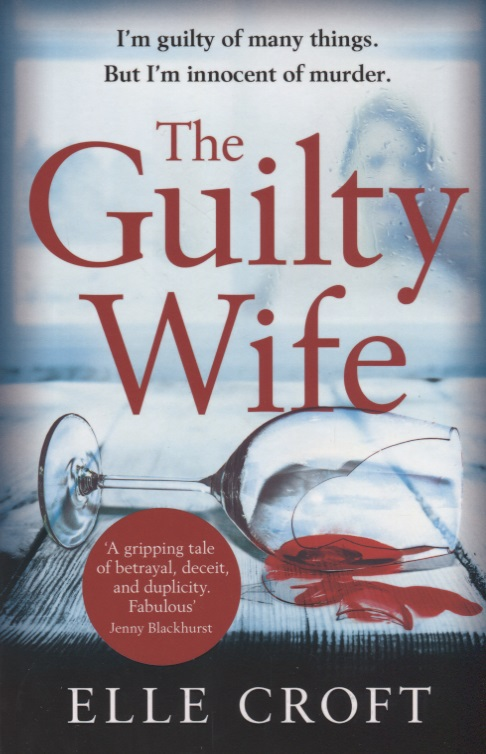 Croft E. The Guilty Wife ISBN: 9781409175421