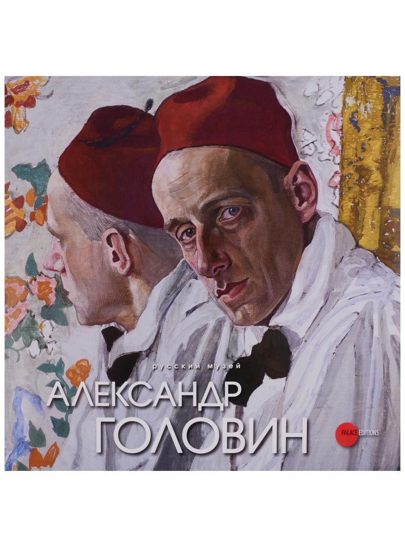 Круглов В. Александр Головин александр головин динамика механизмов
