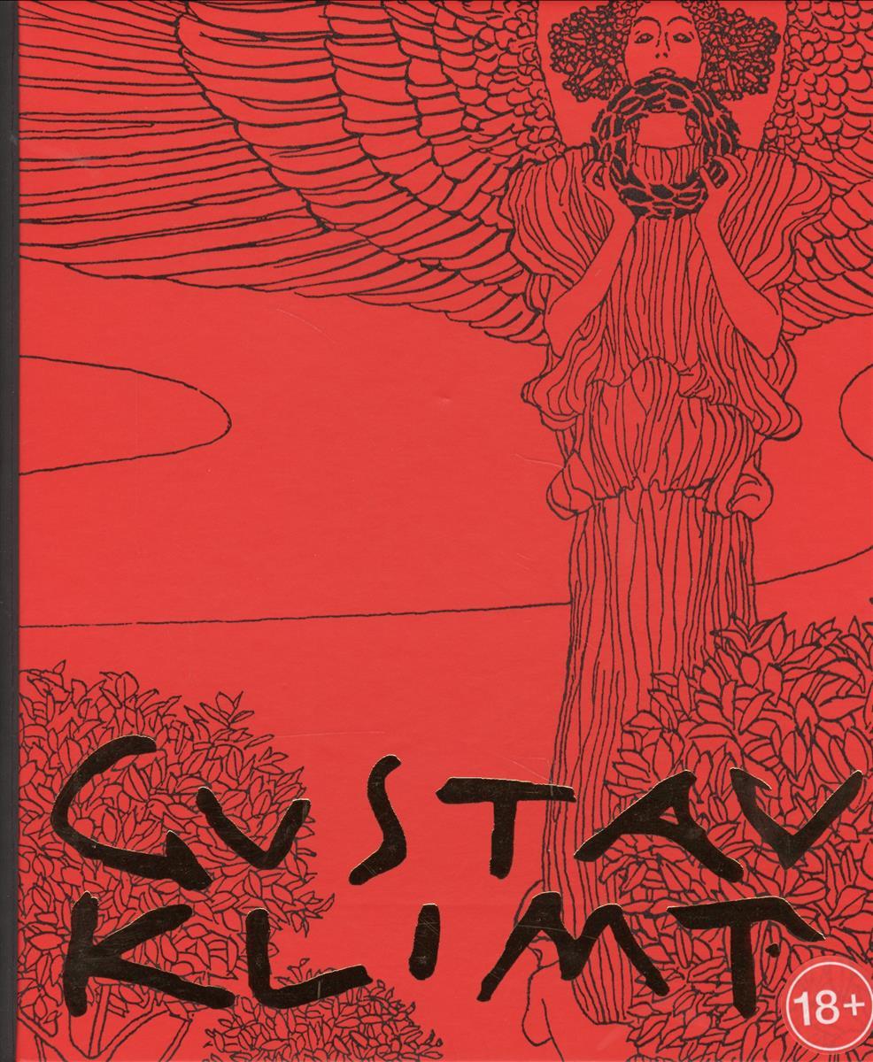 Пименова И. (сост.) Густав Климт ISBN: 9785170898404