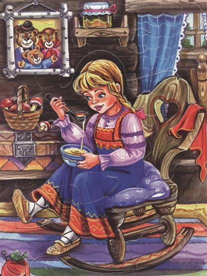 Гетцель В. (ред.) Три медведя. Читаем и собираем сказку ISBN: 9785378195213 три медведя три медведя кофточка happy animals молочная с мишкой