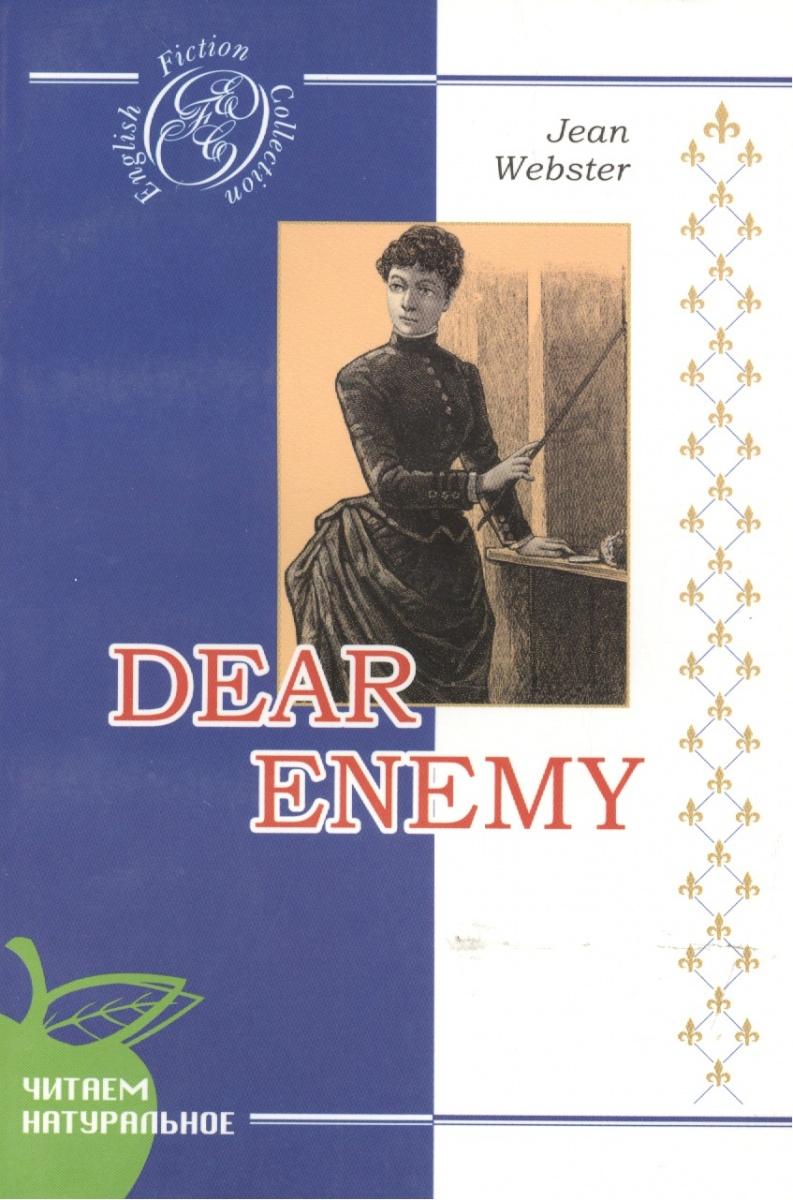 Dear Enemy / Дорогой враг