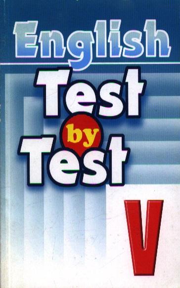 Тесты 5 кл Англ. язык
