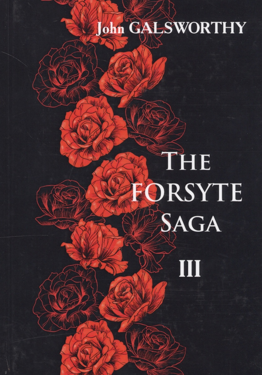 Galsworthy J. The Forsyte Saga. Volume 1. To Let. Книга на английском языке guide to the dragons volume 1
