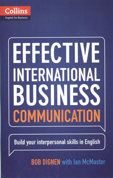 Dignen B., McMaster I. Effective International Business Communication: B2-C1 чай ahmad tea эрл грей fine tea collection чёрный в жестяной банке 100г