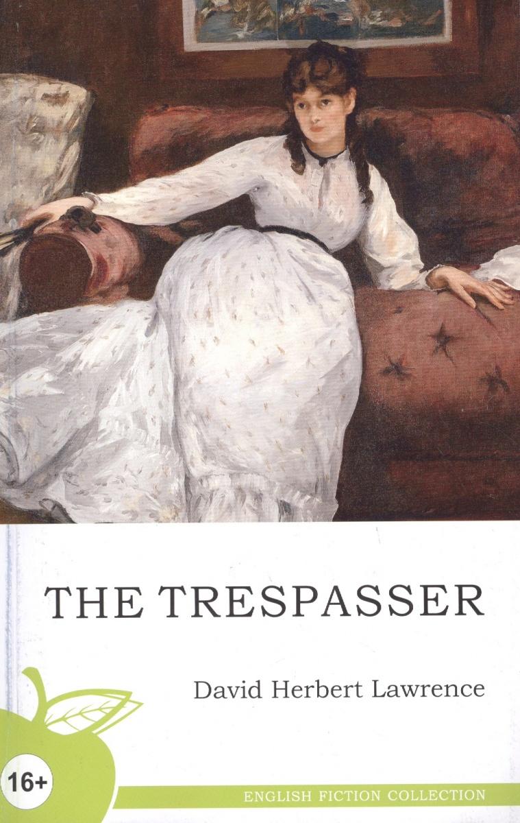 Лоуренс Д. The Trespasser / Нарушитель the trespasser