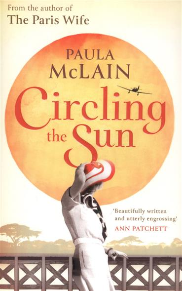 McLain P. Circling the Sun nasrin zahan reproductive health and women s issues