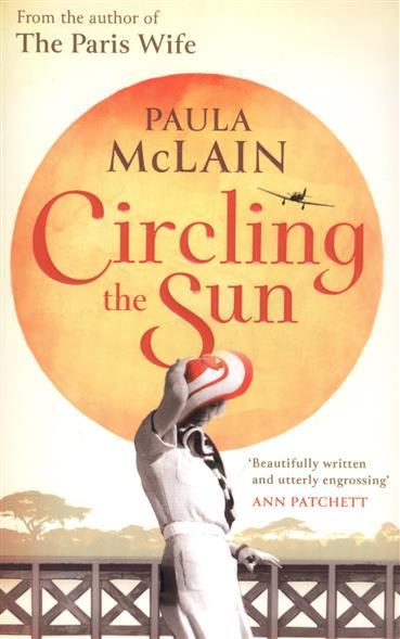 McLain P. Circling the Sun p moore sun