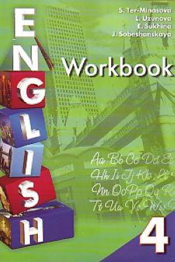 Рабочая тетрадь к учебнику англ. яз. для 4 кл.