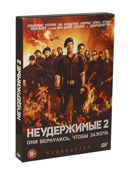 Неудержимые 2 (18+) (DVD) (С-Поставка)