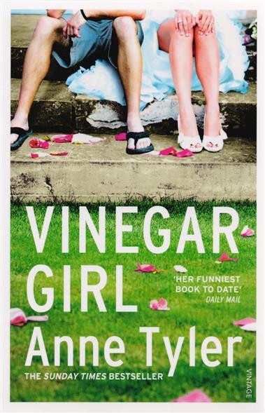 Tyler A. Vinegar Girl: The Taming of the Shrew retold ISBN: 9780099589877 the taming of the shrew