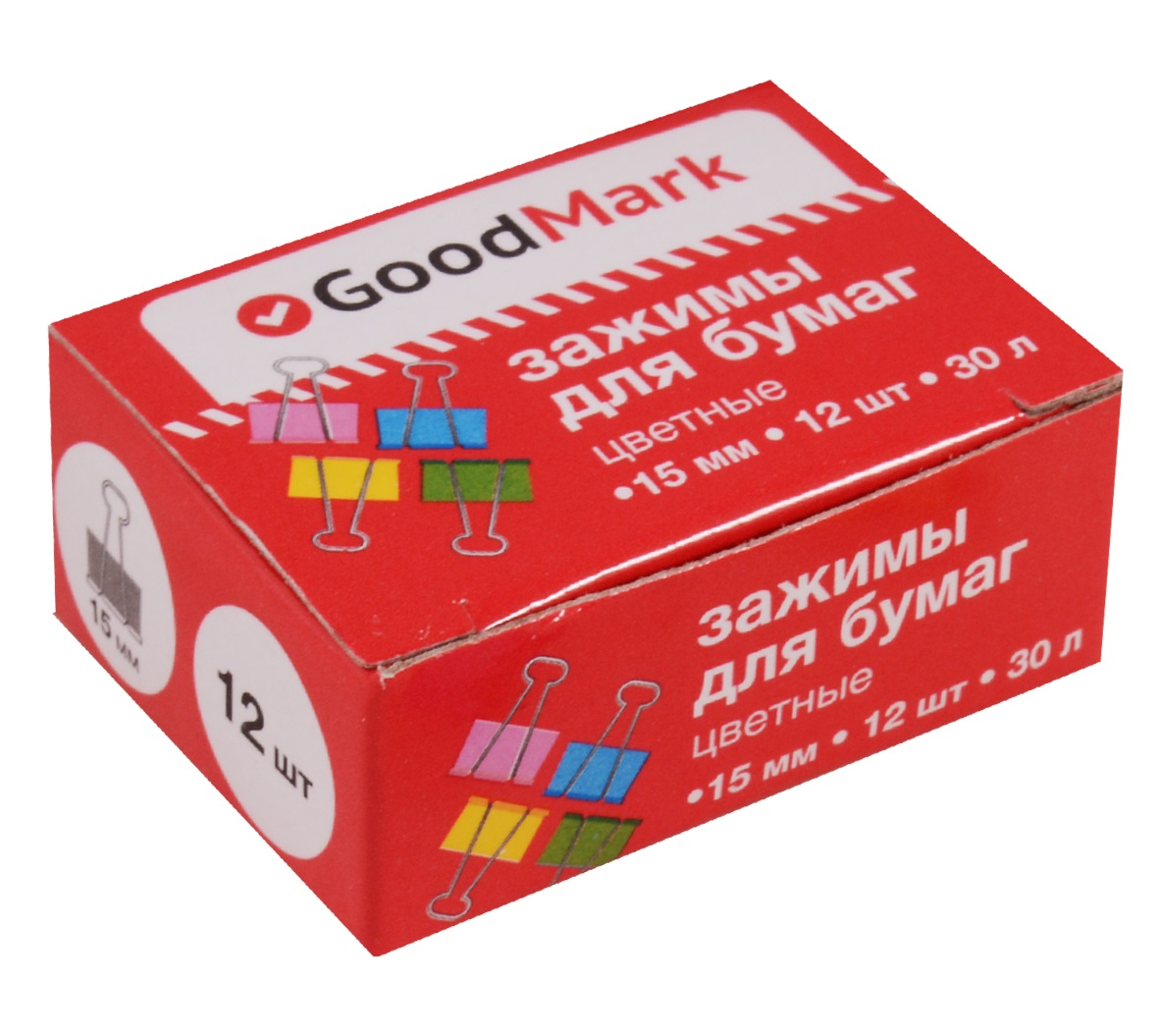 Зажимы для бумаг цветные, 15 мм, 12 шт, GoodMark