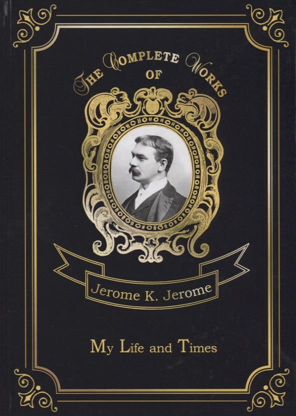 Jerome J. My Life and Times jerome j sketches in lavender blue and green isbn 9785521070893