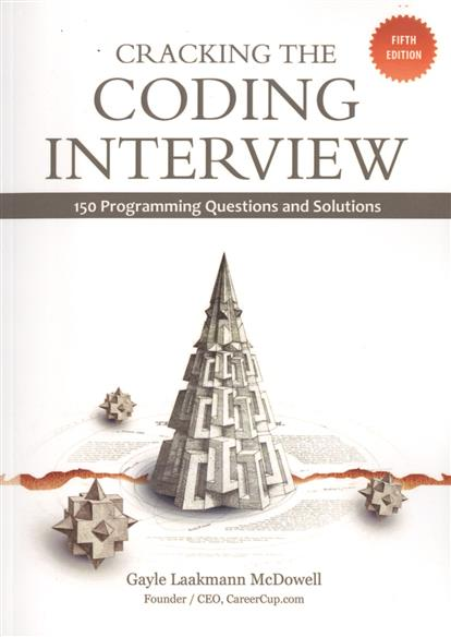 McDowell G. Cracking Interview. 150 Programming Questions and Solutions цена
