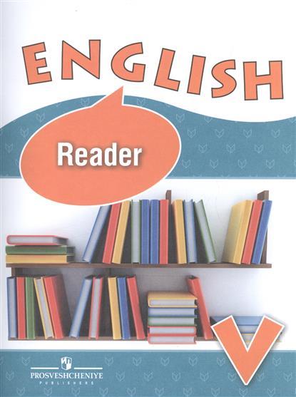 Английский язык. Книга для чтения. V класс. Учебное пособие для общеобразовательных организаций и школ с углубленным изучением английского языка