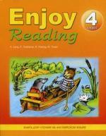 Чернышова Е., Збруева Н. (сост) Enjoy Reading 4 кл. Книга для чтения bronte c jane eyre книга для чтения level 4