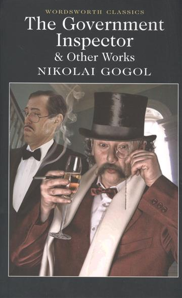 Gogol N. The Government Inspector & Other Works ISBN: 9781840227291