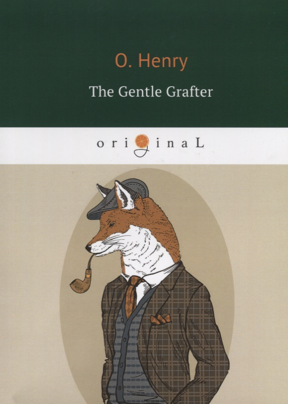 Henry O. The Gentle Grafter (книга на английском языке) the gentle grafter