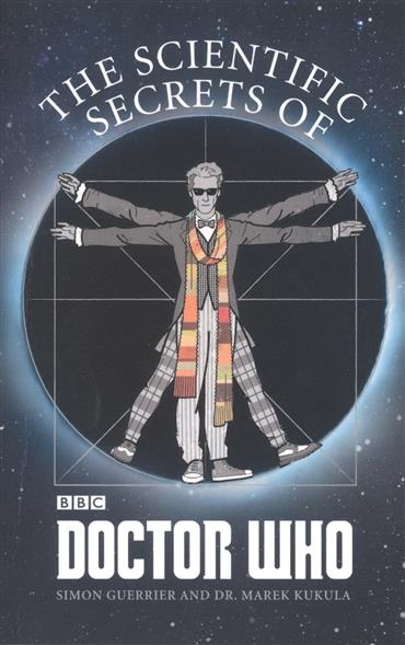 Guerrier S., Kukula M. The Scientific Secrets of Doctor Who сорочка avanua safire черный s m
