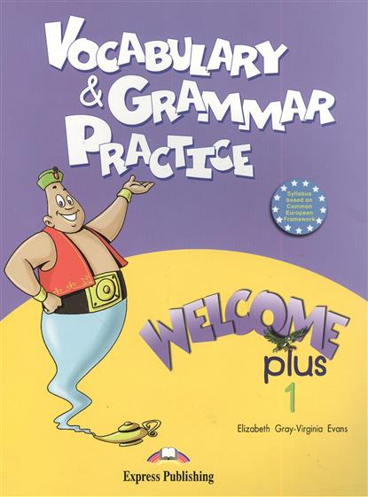 Gray E., Evans V. Welcome Plus 1. Vocabulary and Grammar practice evans v welcome plus 5 vocabulary and grammar practice сборник лексических и грамматических упражнений