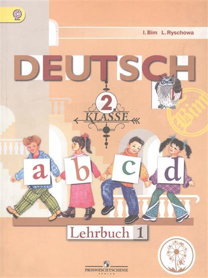 Немецкий язык. 2 класс. Учебник для общеобразовательных организаций. В четырех частях. Часть 1. Учебник для детей с нарушением зрения