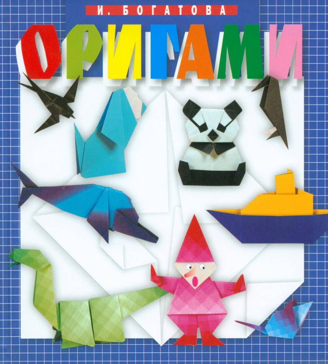 Богатова И. Оригами серьги кольца fashion in 40 d oreille brincos argola pequeno 40er 1