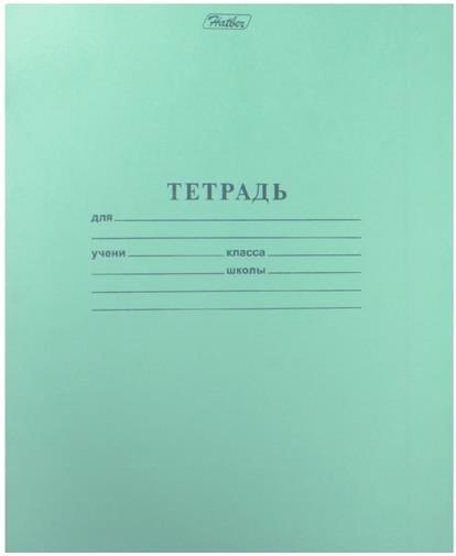 Комплект тетрадей 10 шт., 18 л., линейка