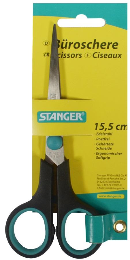 Ножницы офисные,  15,5см