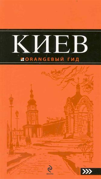Кузьмичева С. Киев беушный ванный поддон киев
