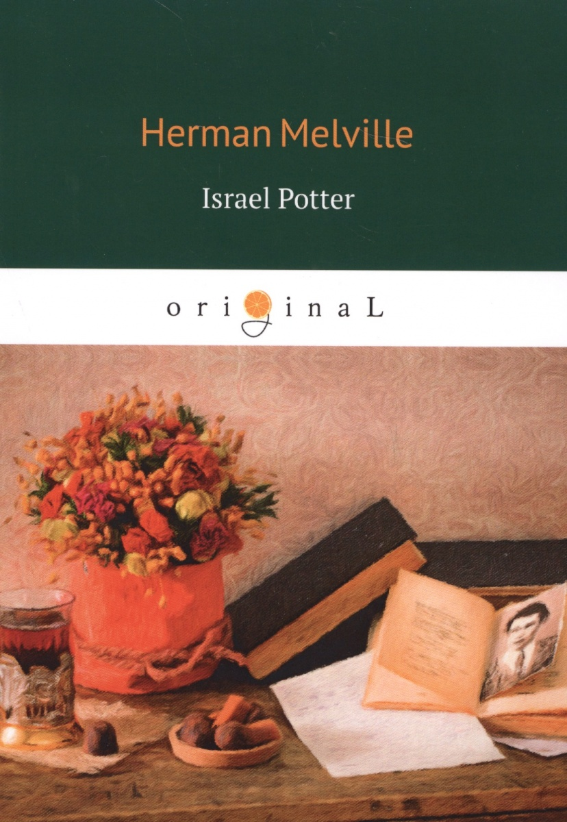 Melville H. Israel Potter gty 428