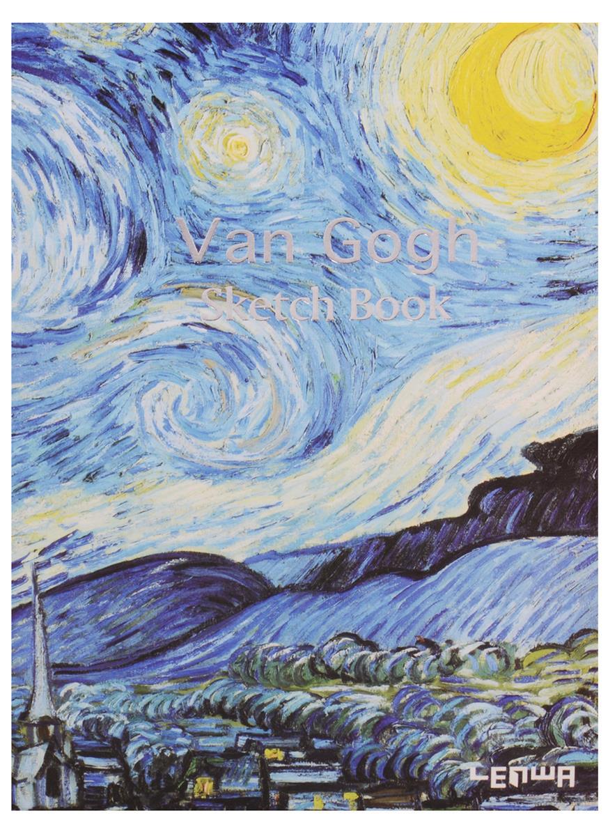 Скетчбук Ван Гог Звездная ночь (120л) (14,5х21)
